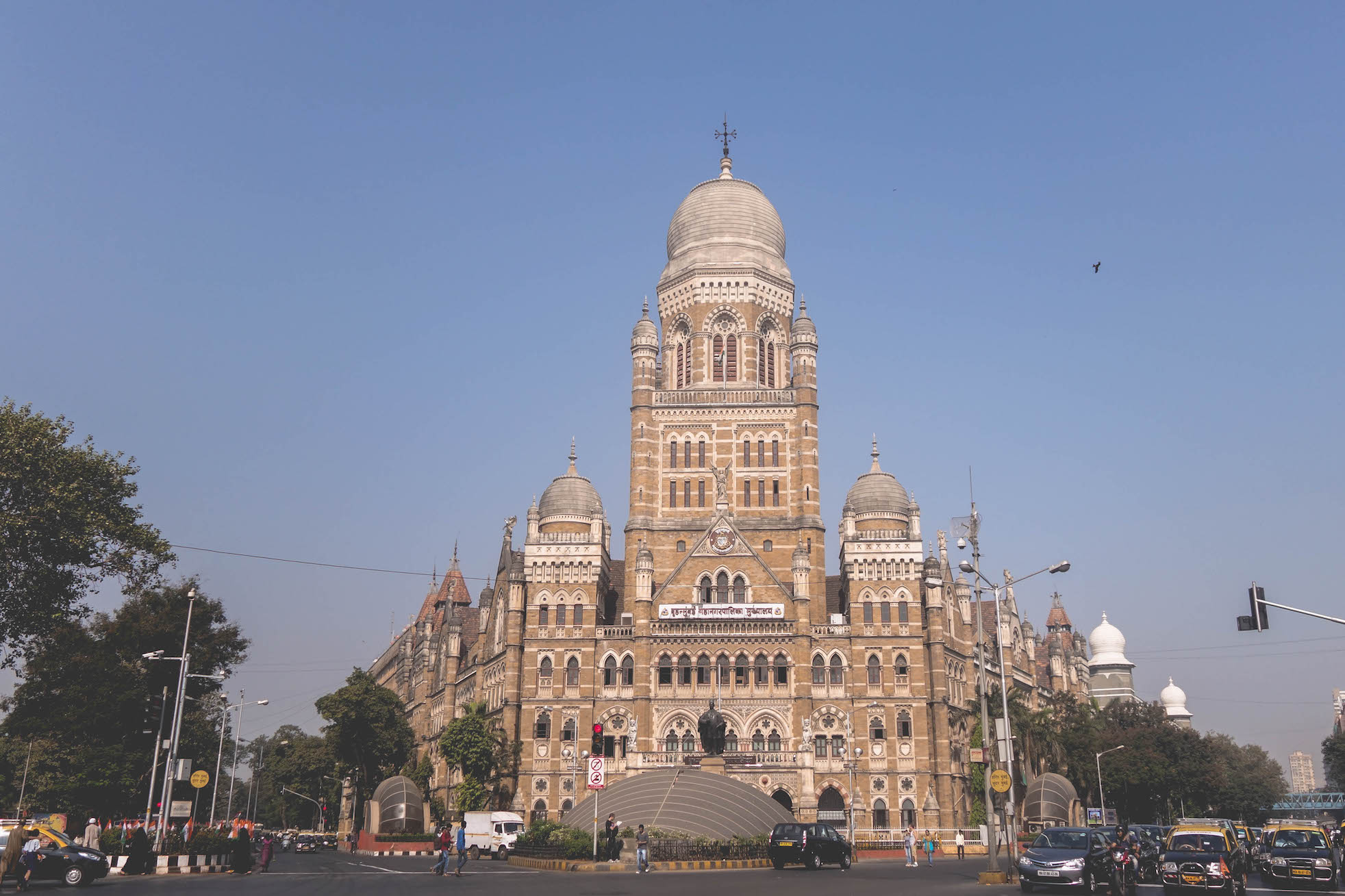 Municipal Corporation Building